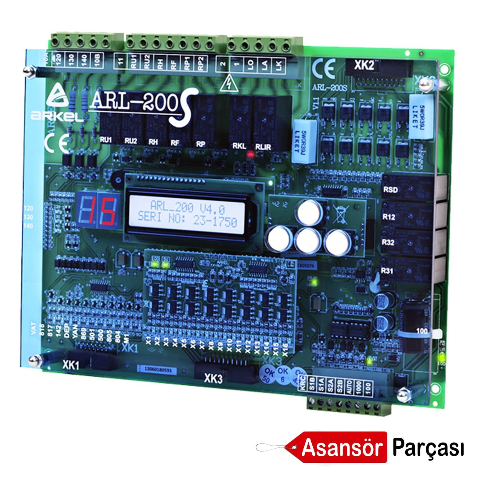 ELEVATOR CONTROL CARD ARL200S