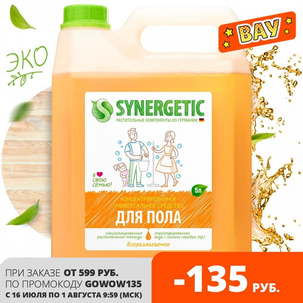 Средство для пола SYNERGETIC универсальное, антибактериальное, 5л|Для мытья полов|   | АлиЭкспресс