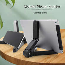 VBNBV Universal Foldable Desktop Holder Tablet Stand For ipad 9.7 11 inch Rotation Tablet Stand secure For Samsung Xiaomi
