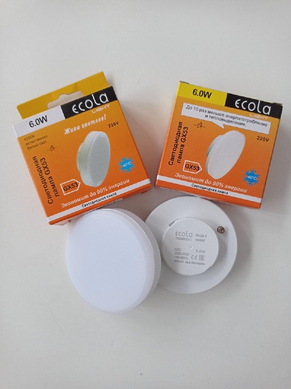 Светодиодная лампа ECOLA T5DV60ELC GX53 6,0W 4200K 27x75 матовая T5DW60ELC T5DD60ELC