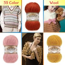 Wool Hand Knitted Yarn (4 Ball) 39 Color Options 550 Meters(100gr) Knit Yarn Ball - Alize Angora Gol
