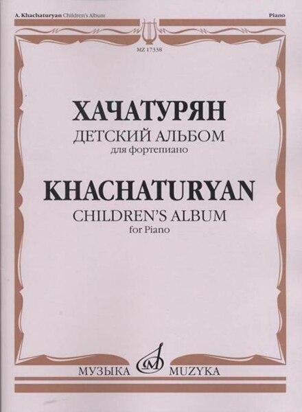 17338} Khachaturyan et et. Album pour enfants pour piano