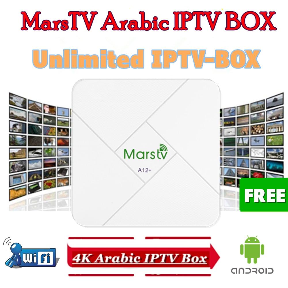 Nuevo MarsTV caja TV árabe gratis ForeverNo cuota mensual/anual África árabe somalí Túnez árabe sueco