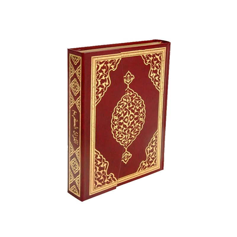 Arapça Kur'anı Kerim İslami Kitap Orta Beden