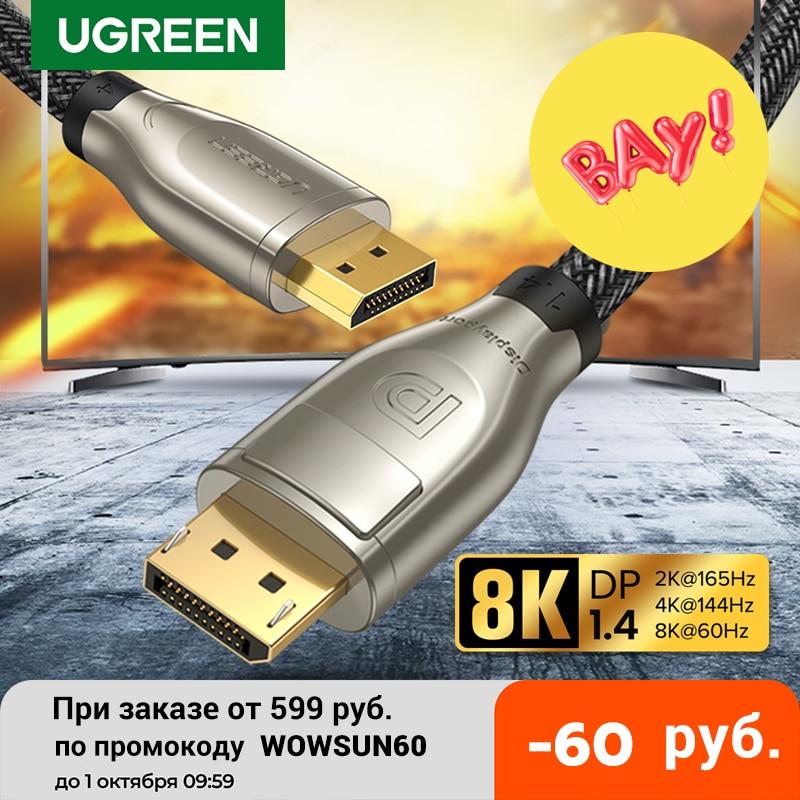 Ugreen DisplayPort 1,4 Cable 8 K 4 K HDR 165Hz 60Hz adaptador...