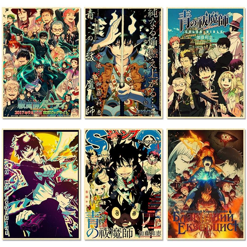 Плакаты из японского аниме Ao No Exorcist, плакаты из крафт-бумаги в стиле ретро, постеры с синими экзорцистами, художественные настенные наклейки...