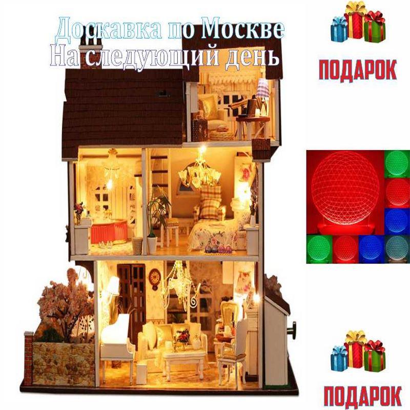 Casa de muñecas muebles 3D-DIY modelo miniatura + 3D lámpara de madera casa de muñecas K-013F