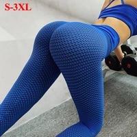 grid tights yoga pants women seamless high waist leggings breathable gym fitness push up clothing girl new yoga pant