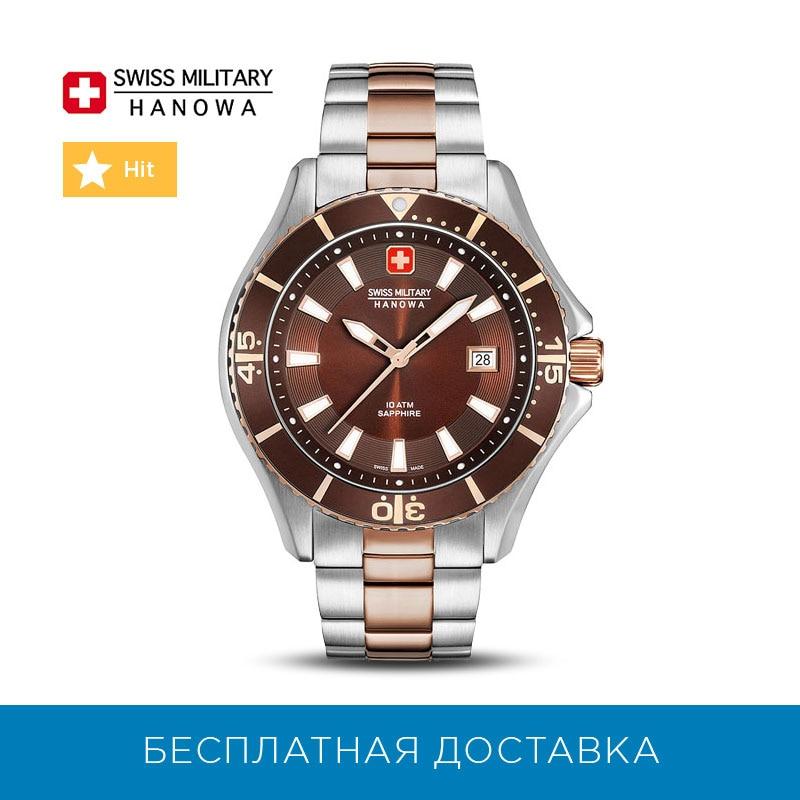 Relógios de quartzo hanowa militar suíço para homens 06-5296-12-005 relógios mans relógio de pulso relógio de pulso