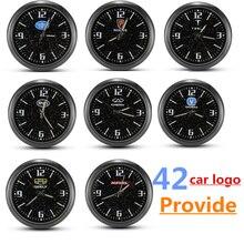 Высокоточные автомобильные часы, светящиеся для Opel Seat F ord N issan Киа Renault MINI и других с 42 логотипом автомобиля, Интерьерные часы