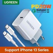 "UGREEN טעינה מהירה 4.0 3.0 QC פ""ד מטען 20W QC4.0 QC3.0 USB סוג C מהיר מטען עבור iPhone 13 12 Xs 8 Xiaomi טלפון פ""ד מטען"