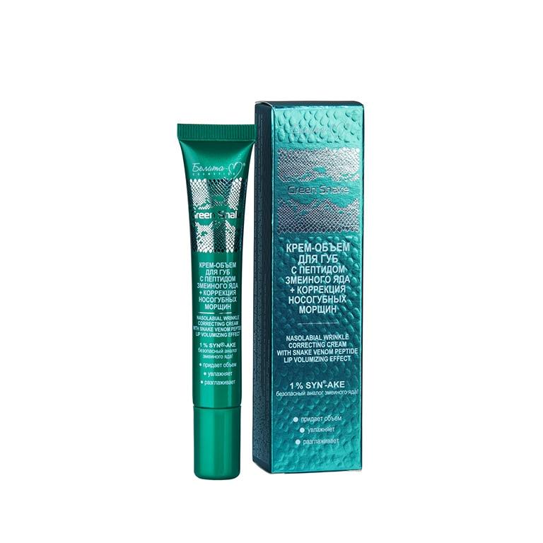 Green Snake cream-volume lip пептидом snake venom + body wrinkle