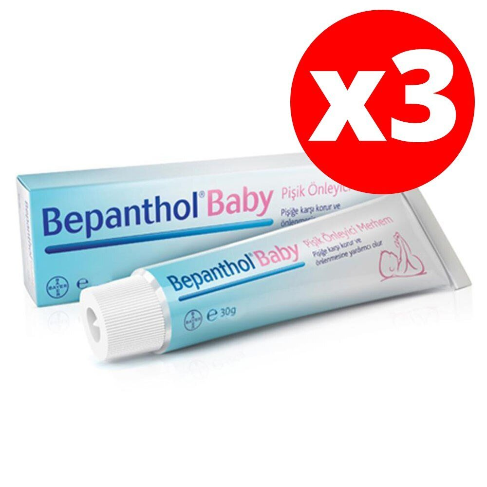 Bepanthol Baby Nappy Diaper Care Ointment 100g (3pcs) - Helps Prevent Rash Formation