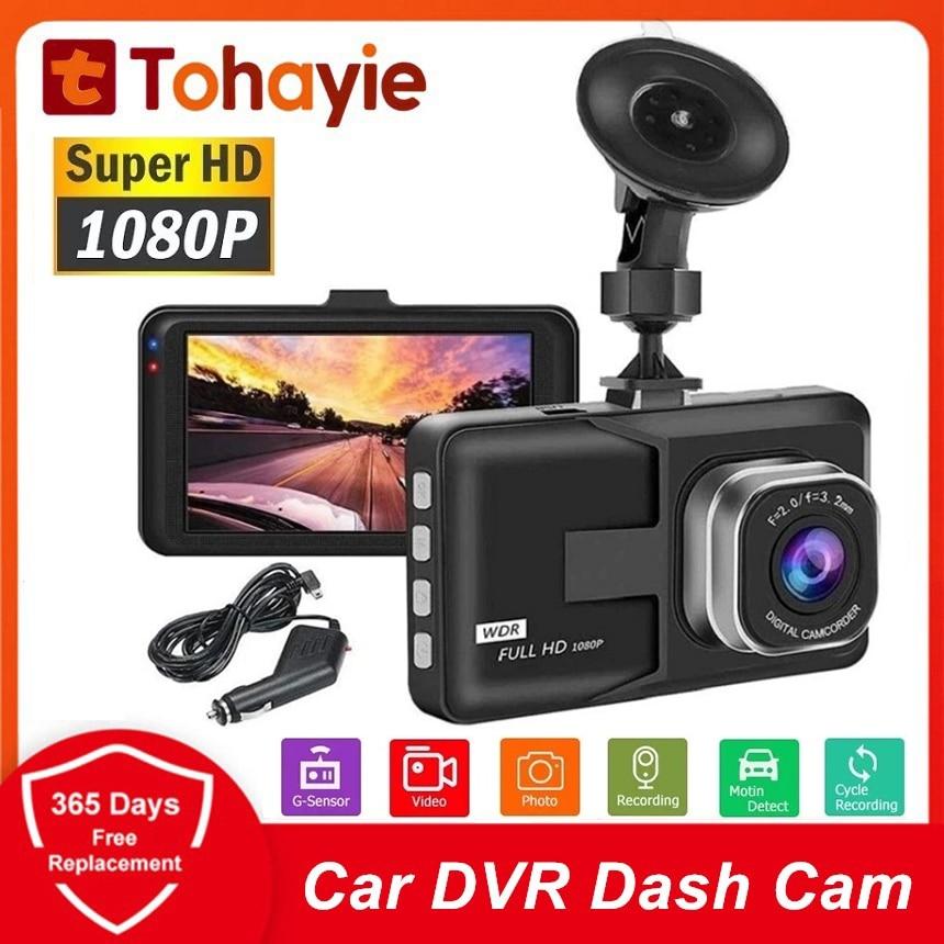 3-дюймовый Автомобильный видеорегистратор, видеорегистратор HD 1080P, циклическая запись, ночное видение, широкоугольный Автомобильный видеор...