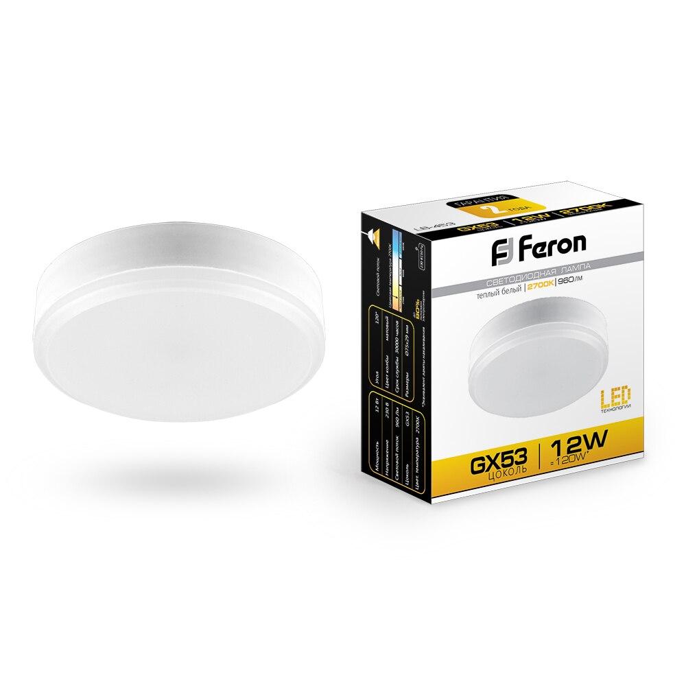 Lámpara led Feron lb-453 gx53 12W 2700K 25833