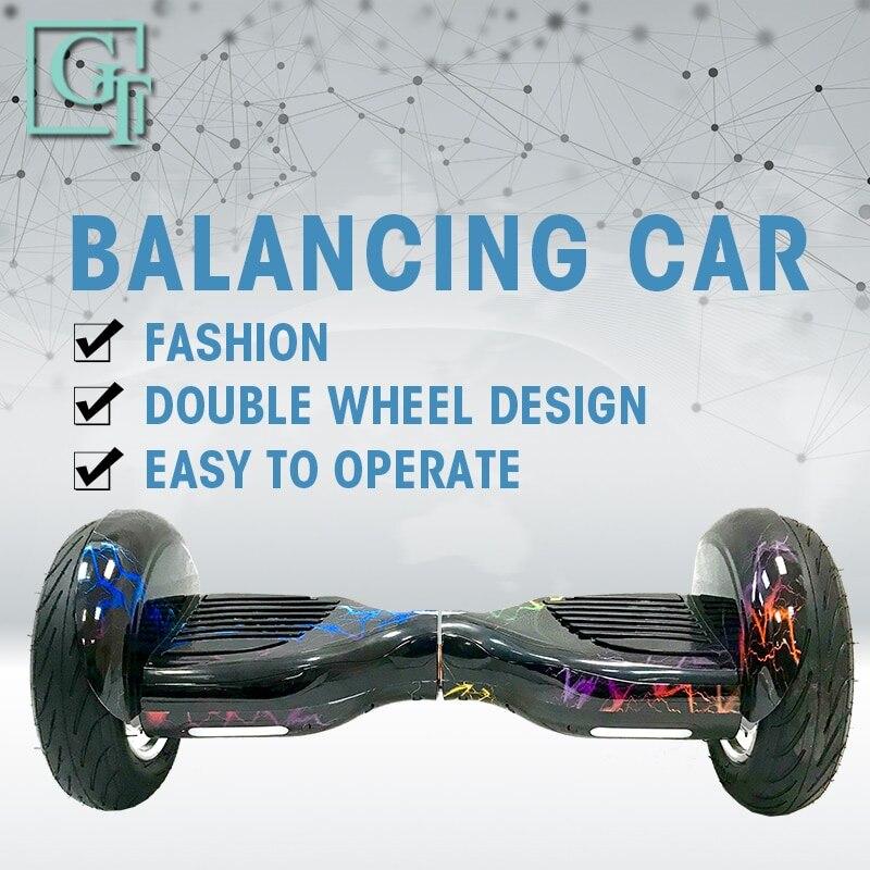 Гироскутер Ховерборд  PT Smart Balance AMG 10 дюймов , самобаланс, электрический скейтборд,гироскоп , скутер