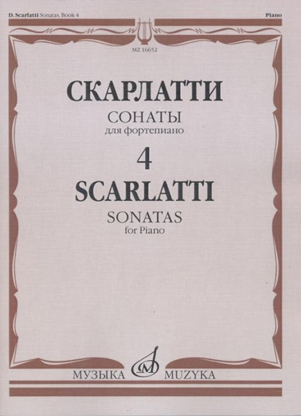 "16652mi Scarlatti D Sonata para piano ¡! 4, publicación ""music"""