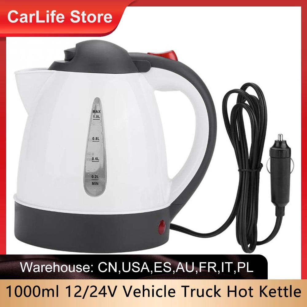 Портативный автомобильный чайник, 1000 мл, 12 В, 24 В
