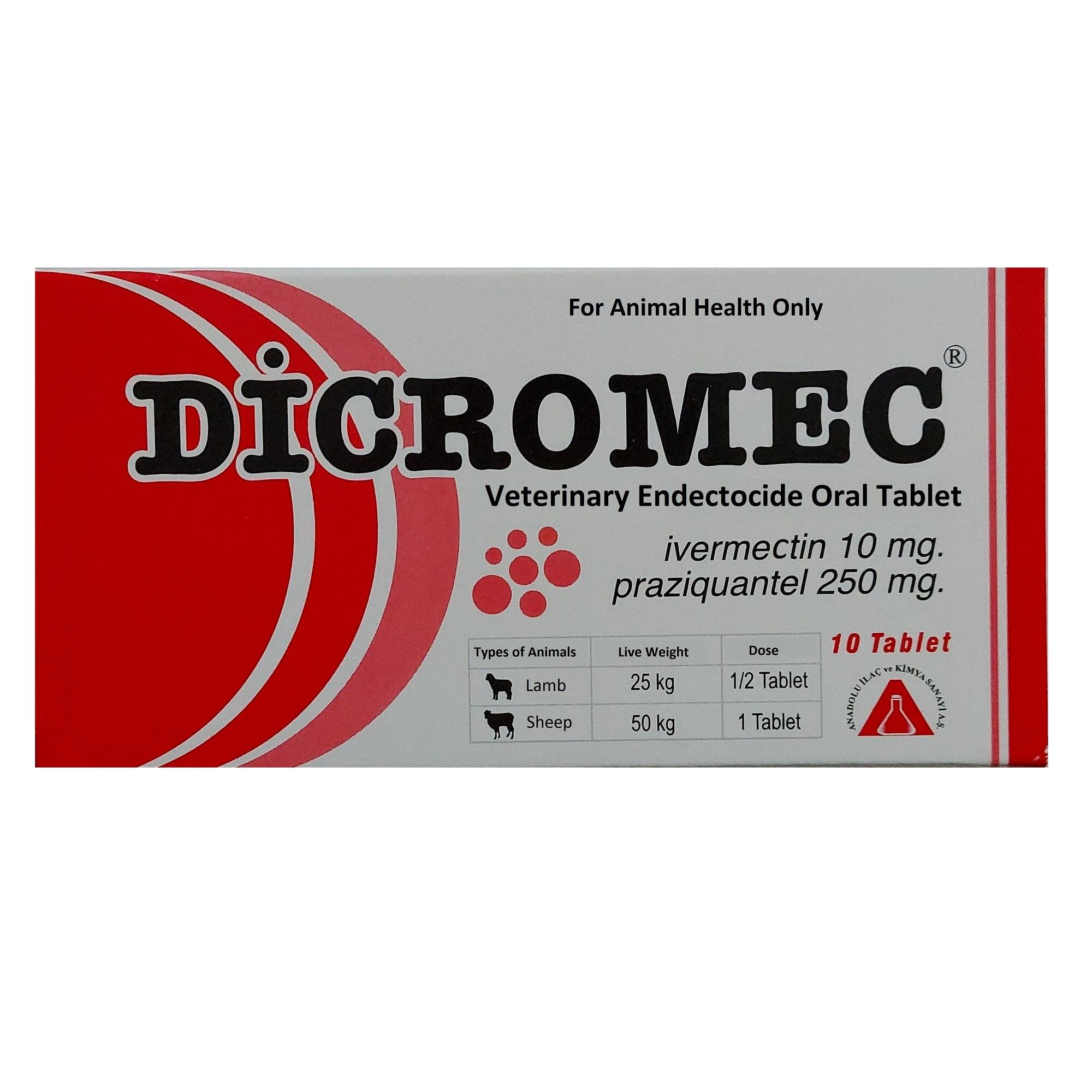 Dicromec l Animal Anti Parasite Lice Flea Tick Scabies Ivermectin Praziquantel l Sheep Lamb Dog l Endoctocyte Exoctocyte