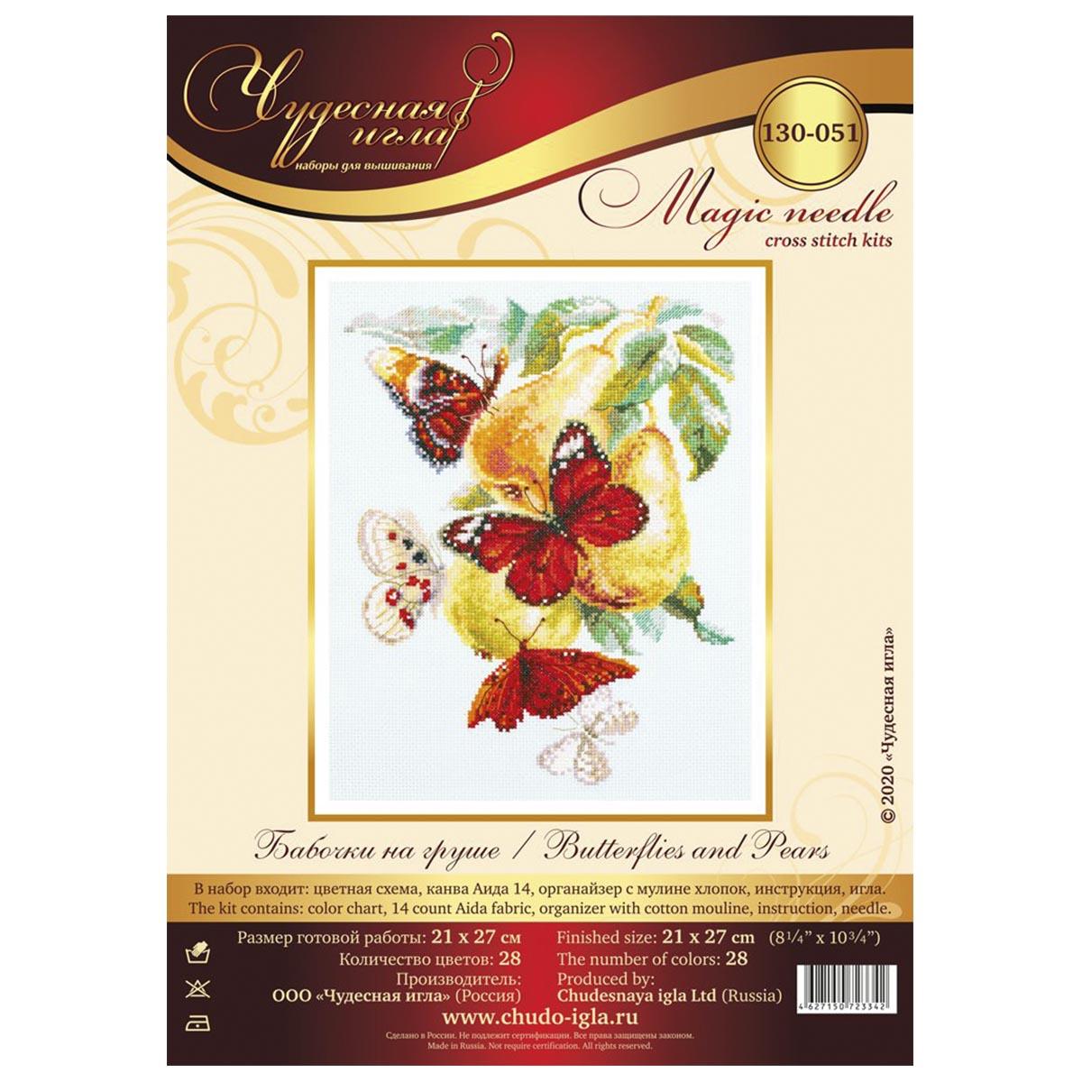Kit de bordado 130-051 aguja maravillosa mariposa en la pera 21x27 cm