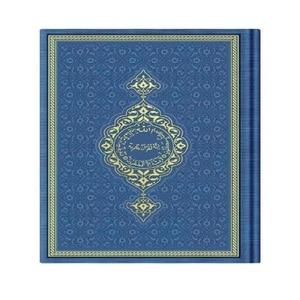 Quran Muslim 14*20 Size Black Colors Holy book Quran Book Islamic Muslim Koran Eid Gifts Wedding Hajj Umrah