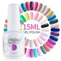 anlylan 15ml gel nail polish glitter for manicure set nail art semi platium uv led lamp nail varnishes base top coat gel lacquer