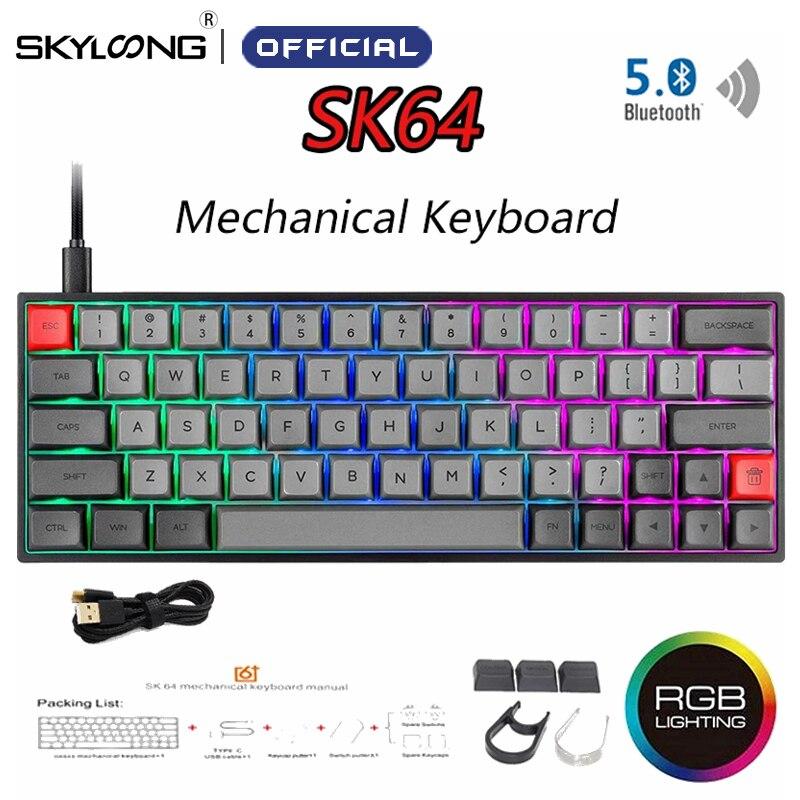 SK64 لوحة مفاتيح ميكانيكية صغيرة محمولة سماعة لاسلكية تعمل بالبلوتوث وضع مزدوج لوحات مفاتيح الألعاب مزيج RGB الخلفية Gateron محور GK61 64 مفاتيح