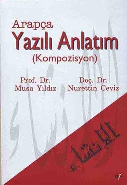 Árabe escrito moses star, nurettin nogueira alef publicações (turco)