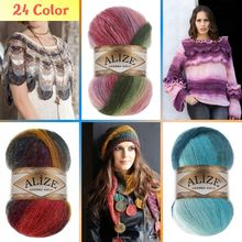 Wool Hand Knitted Yarn - (5 Ball) 24 Color Options 550 Meters(100gr) hand Knitting Yarn Ball - Alize