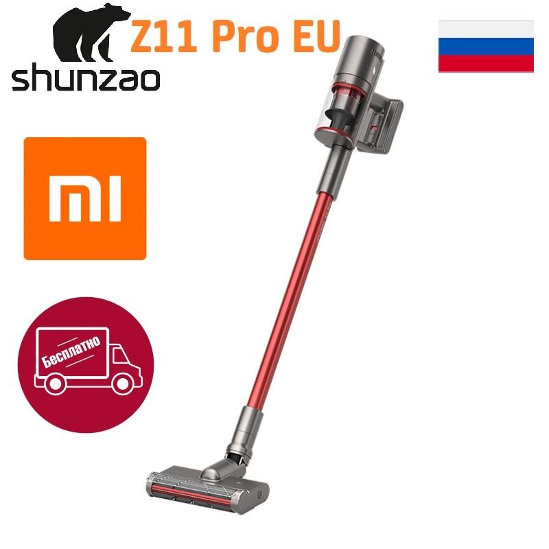 Беспроводной пылесос Xiaomi Shunzao Z11 Pro Handheld Vacuum Cleaner серый EU