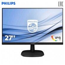 LCD Monitore PHILIPS 273V 7QDSB (0001) PC peripheriegeräte computer spiel monitor FHD IPS 27 nonGLARE250cd m2 1000110M1VGA DVI HDMI