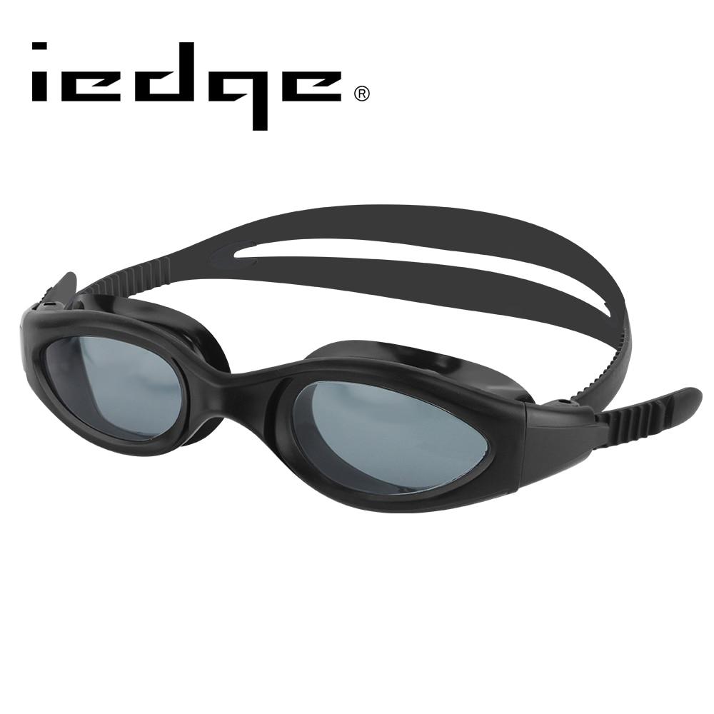 Фото - Barracuda iedge Kids Swimming Goggles, Anti-Fog ,UV Protection, Age 6~12 Year Old #VG-955 Smoke michelle richmond year of fog