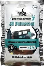 Hefe alkohol Bragman 48 Universal, 135 C (Брагман 48 Wagon alkohol)