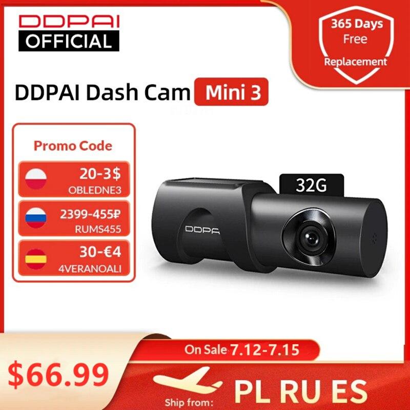 DDPAI داش كاميرا صغيرة 3 1600P كاميرا سيارة تسجيل فيديو رقمي عالية الوضوح Mini3 السيارات محرك السيارة فيديو Recroder 2K أندرويد واي فاي الذكية 24H كاميرا لم...
