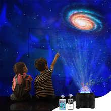 Перезаряжаемая Лампа для проектора Galaxy Star с bluetooth-динамиком 12 Planet starry sky, ночник для детей, Рождественский Декор