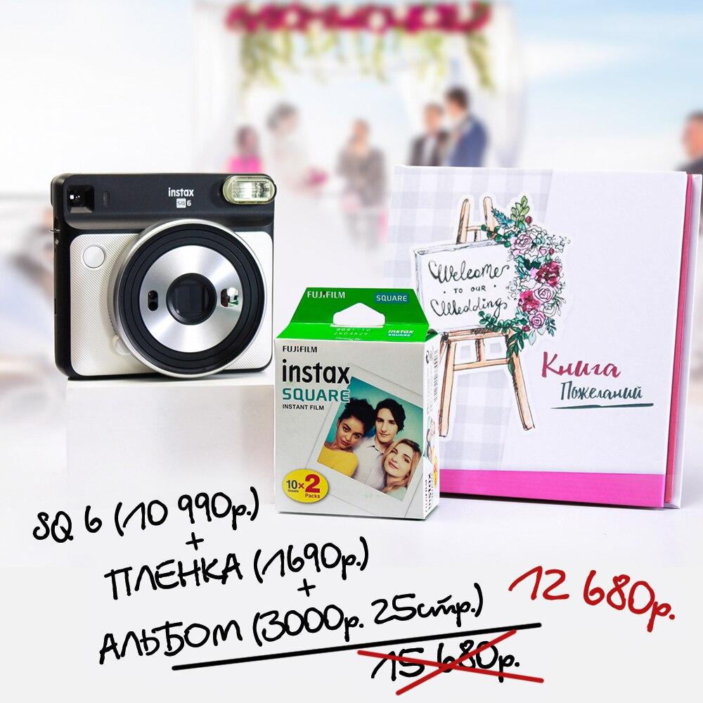 Düğün seti ile Instax/ Instax SQ6 + düğün fotoğraf albümü Instax kitap + kartuş sq 20 fotoğraf + düğün etiketler/çıkartmalar