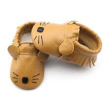 Мягкая детская кожаная обувь, первые шаги, шпаргалки, обувь для малышей, серая Милая мышь, без шнуровки, складная и гибкая