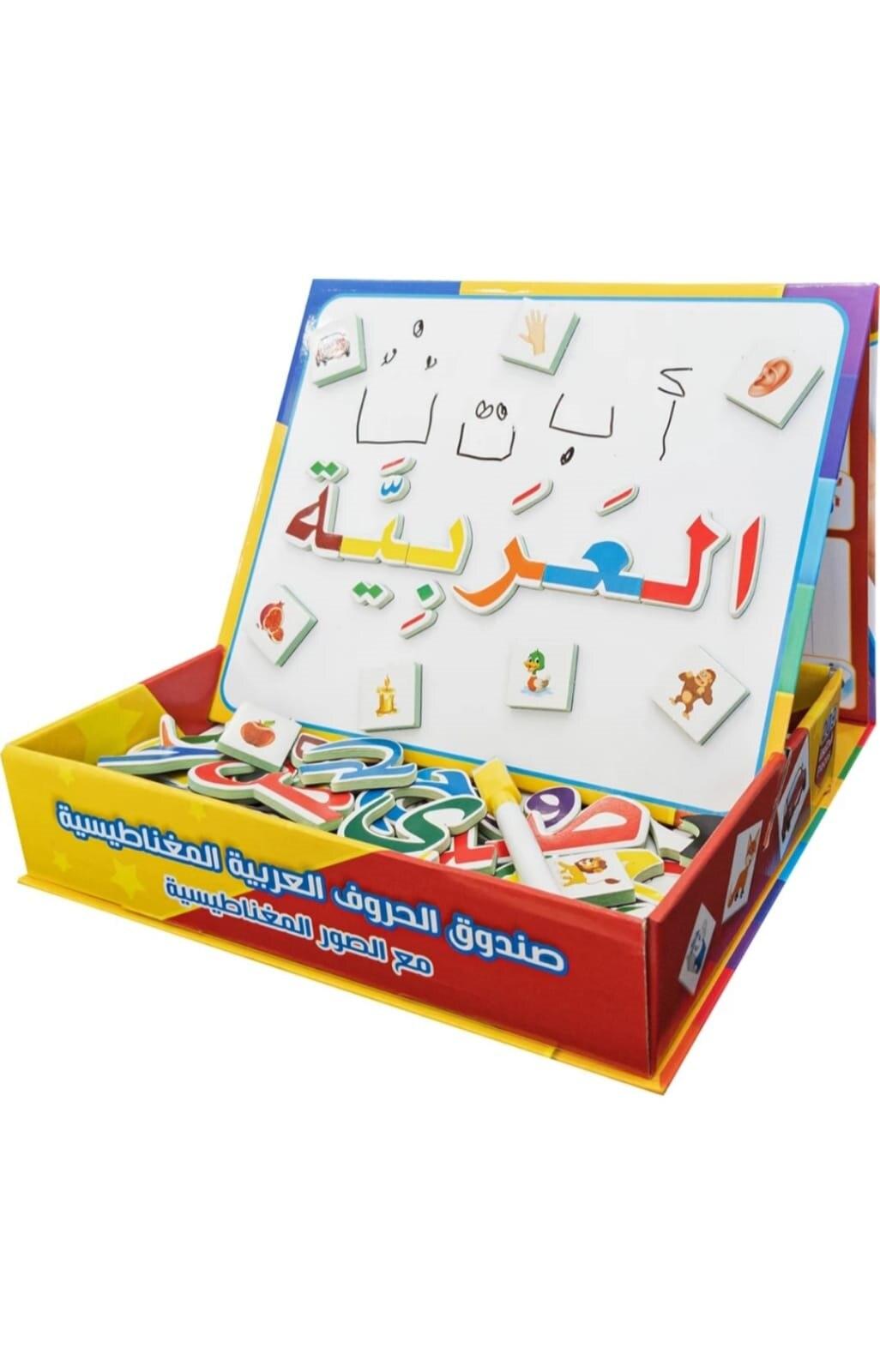 جديد للأطفال ماجيك المغناطيسي كتاب ثلاثية الأبعاد أحجية الصور المقطوعة حروف عربيّة لعبة مونتيسوري في وقت مبكر ألعاب تعليمية للأطفال الأطفا...