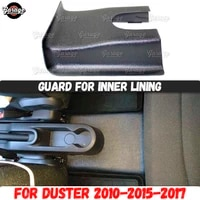 guards of inner lining for renault dacia duster 2010 2015 2017 abs plastic accessories protect of center carpet car styling