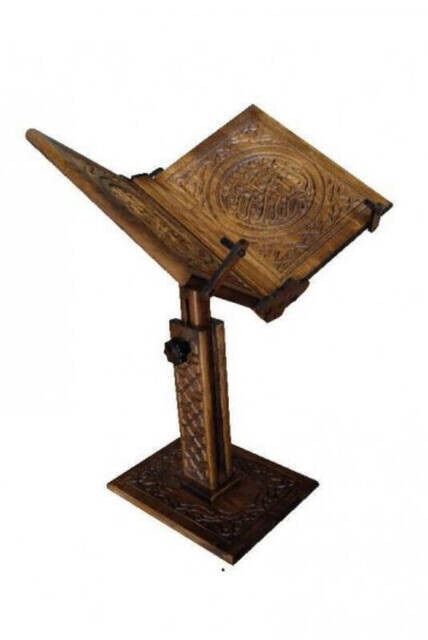 Woden Adjustable Prayer Quran Holder Stand Ramadan Gift Rihal Rehal Wooden Carved Gift Quran and Laptop Priest