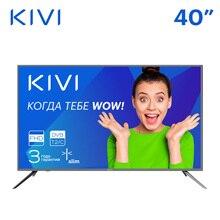 TV Kivi 40