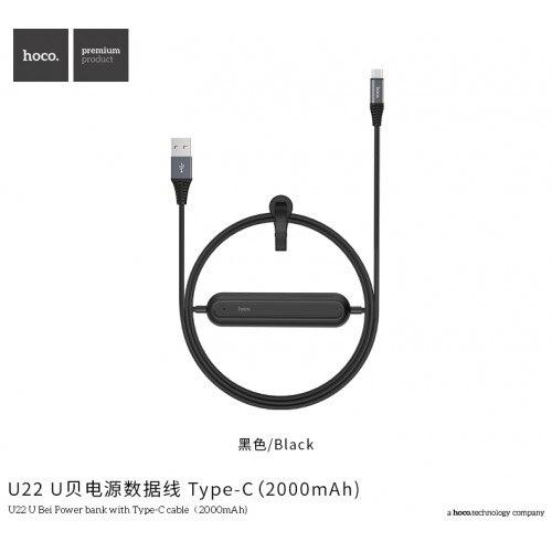 Batería de pilas universal con conector tipo C U22 U Bei 2000mAh