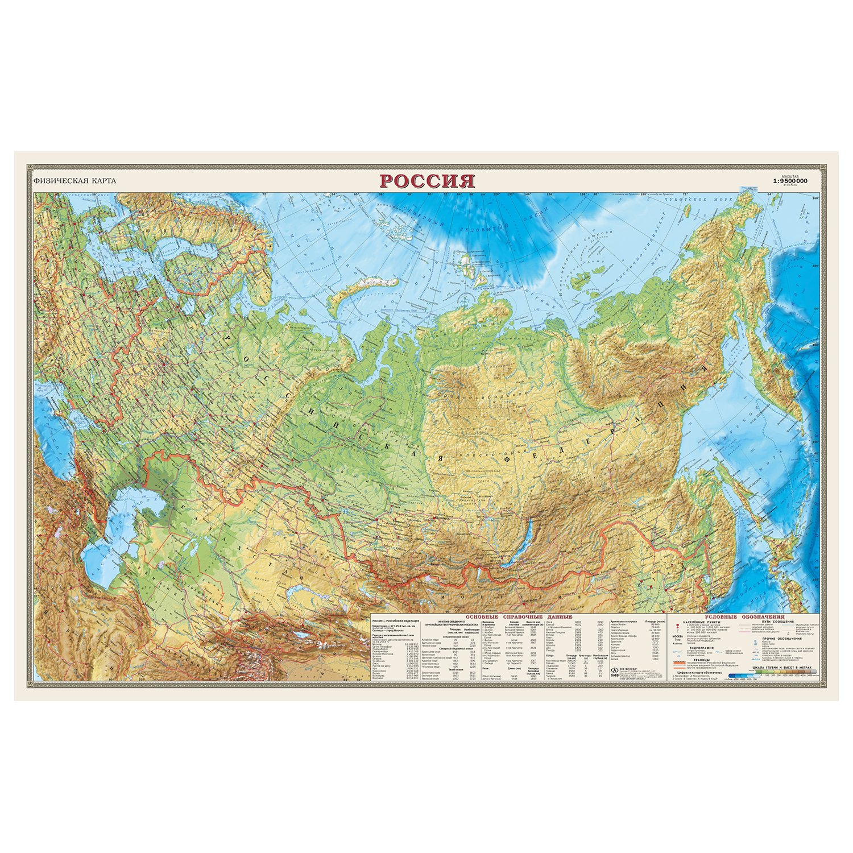 Mapa fizyczna federacji rosyjskiej di em bi 19,5 milionów 90x58 cm (plakat Lamin.)