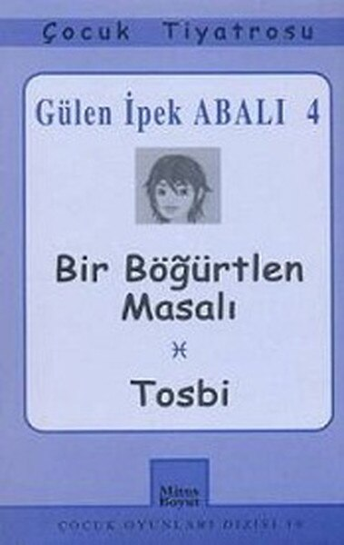 Gülen Silk abali 4 (BlackBerry Tale-Tosbi) Smiley Silk abali Mythos, серия детских игр