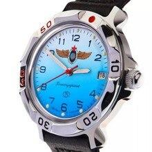 Uhr Vostok Kommandant 431958 symbol Military Air Force (Air Force) Russische