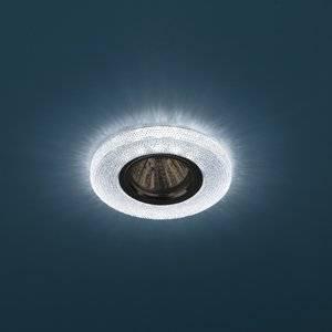 Decoración de la era de la lámpara DK LD1 BL con luz LED, azul 5055398673256