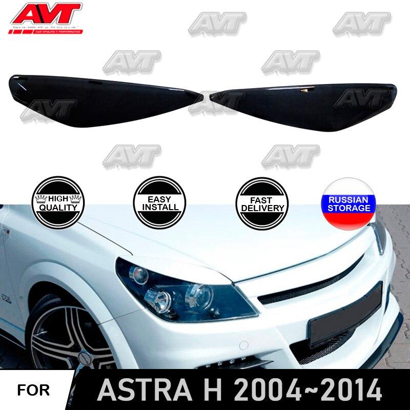 Реснички брови для Opel Astra H 2004 ~ 2014 ABS пластик молдинги светильник s дизайн интерьера светильник Стайлинг автомобиля украшение ac
