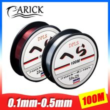 High Quality 0.1mm-0.5mm Fishing Line Fluorocarbon Coating 100M Carp Monofilament Nylon Fishing Line Japan Super Strong Wire