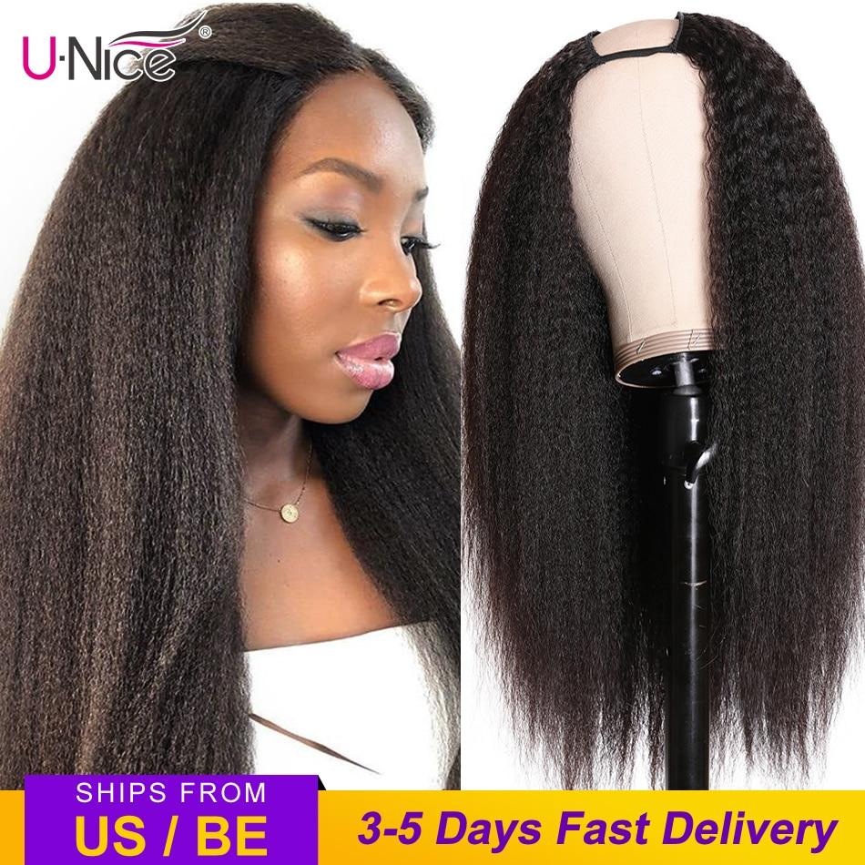 Unice Hair U PART WIG KINKY STRAIGHT AFFORDABLE HUMAN HAIR WIGS Glueless Quick & Easy U part wig 180% Density