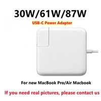 5pcslot 30w 61w 87w usb c power adapter pd charger for macbook proair macbook iphone ipad pro 2020 with box